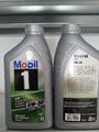 MOBIL 1  ESP  0W30  LT 1